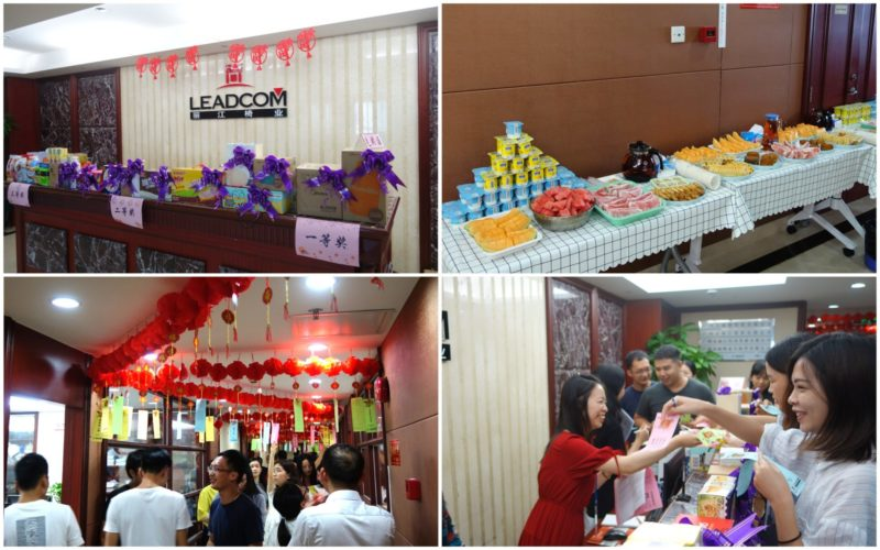 Mid-Autumn Festival-leadcom seating-1